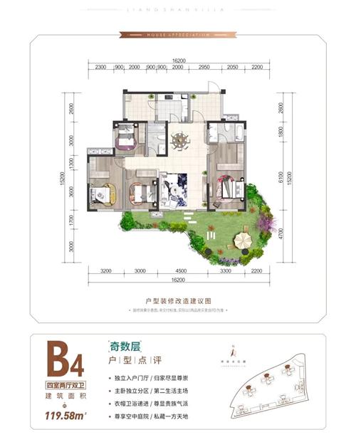 沅陵和喜安筑房地產開發有限公司