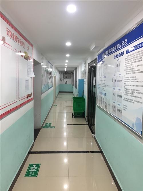 湖南宏博教育科技发展有限公司