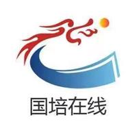 国培智慧讲堂(北京)教育科技有限公司