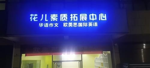 西安花之田文化发展有限责任公司