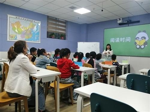 西安智慧阅读书房教育咨询有限公司