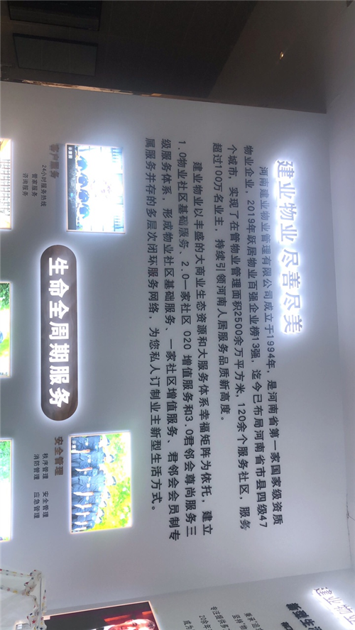 睢县双溪湾