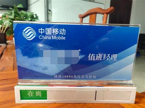 河南隽为科技有限公司