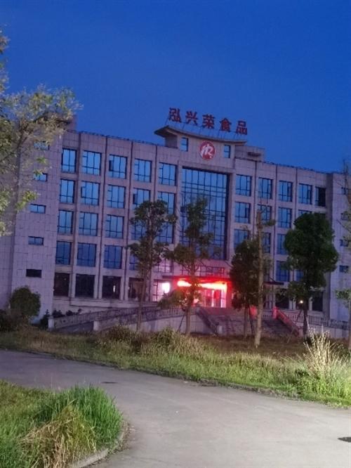 四川奇亚食品有限公司