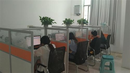 沅陵县星动通信技术服务部