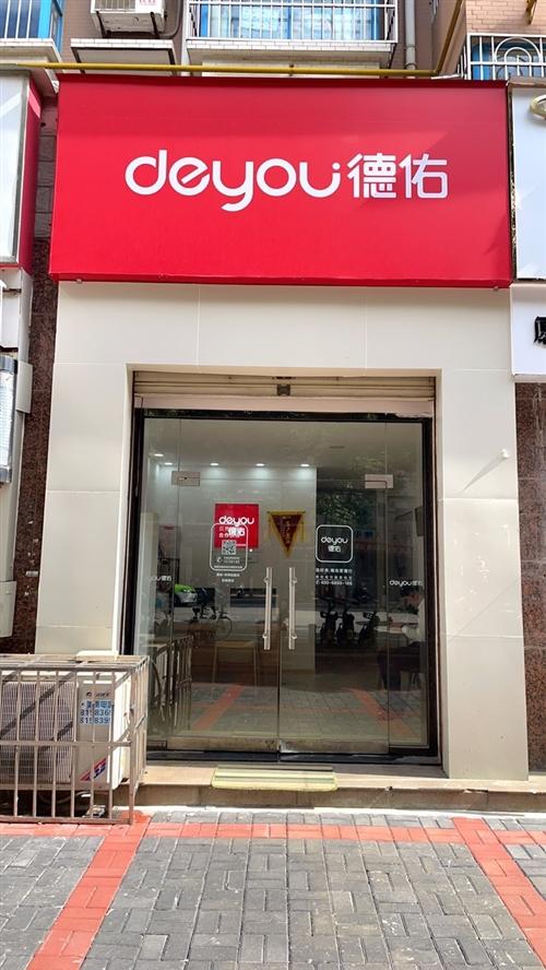 汉中丰坤房地产营销策划有限公司第二分公司