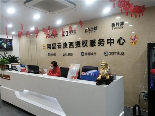 陕西畅通网络科技有限公司