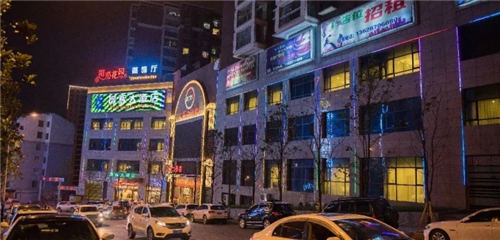 镇雄县璟辉国际温泉馆