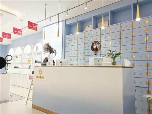 蘭平企業管理咨詢重慶有限公司