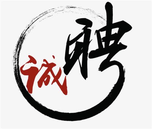 北京恒禄物流有限公司香河分公司