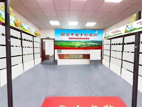 夹江县贤妹超市