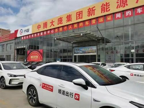 星尚新能源汽车(化州)有限公司