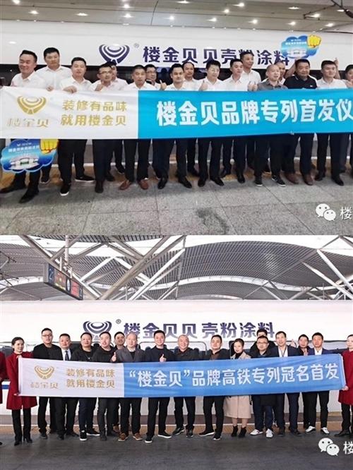 海南兴鹏装饰工程有限公司