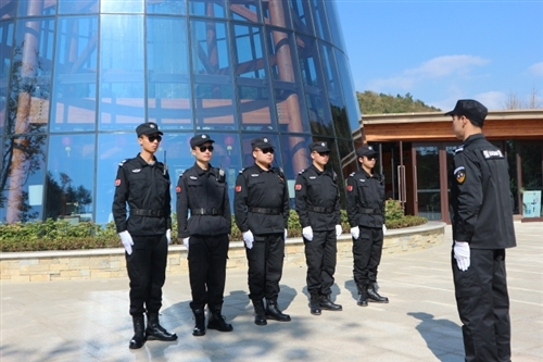 贵州台海合家物业服务有限公司
