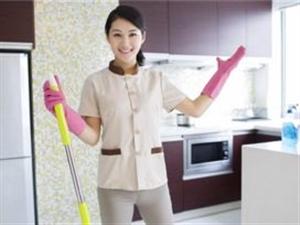 梦之圆家政开荒保洁打扫卫生13089300678