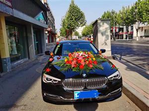 婚慶出租+司機