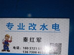 專業維修水電。