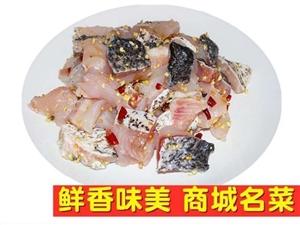 大别山原生态产品商城筒鲜鱼