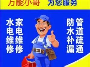 信丰县疏通下水道,专业打孔钻孔,抽粪淤泥。