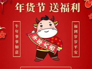 京东拉新·京东家电专卖店21年招商开始了