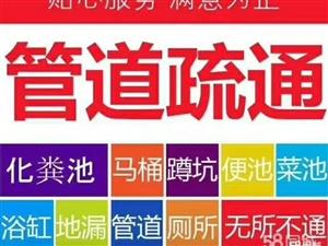 信丰县专业打孔疏通下水道马桶抽化粪池
