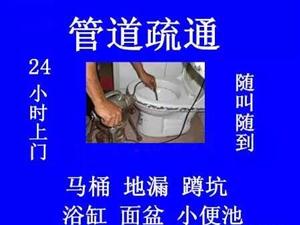 信丰县哪有专业打孔疏通下水道,信丰管道清洗抽粪电话