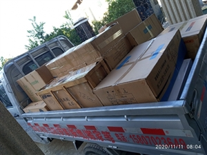 修水县专业搬家及安装公司