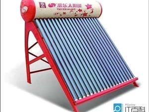 青州市太陽能 水管閥門維修
