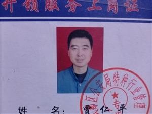 旭鹏专业开锁公司