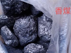 煤炭批發零售