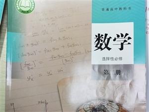 专业辅导高考数学