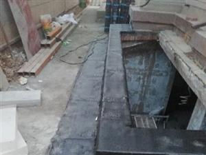 專業防水補漏