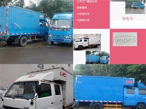 珠海唐家拉貨貨車搬家送貨居民搬家
