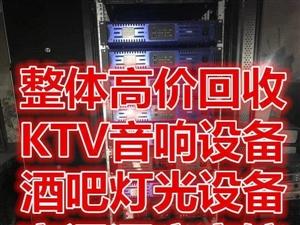 高价回收网吧,公司,工作室,KTV等办公电脑及设备