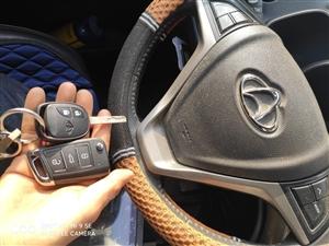 信勇汽车钥匙