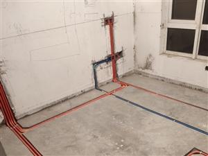 装修水电施工