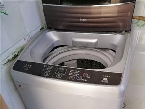 家电维修和清洗