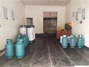 液化气(煤气)