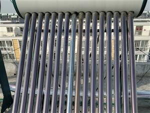 邹城太阳能维修的电话 5342818