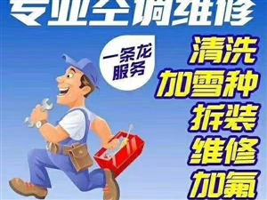齐河专业维修燃气灶