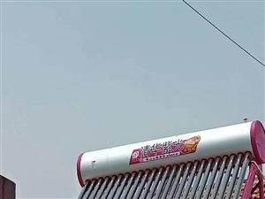 青州市太陽能熱水器專修專賣