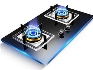 维修电热水器抽油烟机燃气灶洗衣机电视机冰箱微波炉等