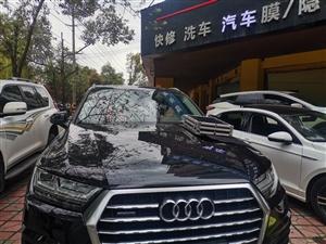 廣漢本地汽車擋風玻璃專業優質修復 達標后再收費