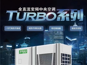 空调销售,安装,维修维护