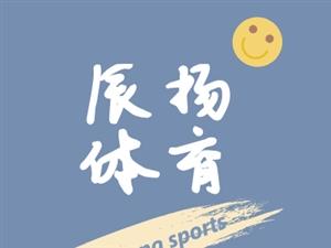 体育赛事活动策划竞赛组织
