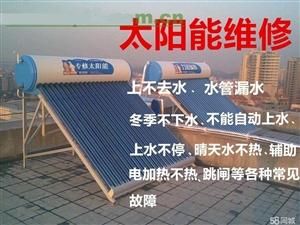 家电,制冷,太阳能热水器热水器