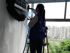 家电清洗维修:油烟机、洗衣机、热水器、空调、冰箱