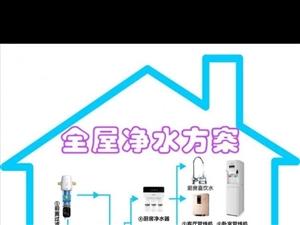 全屋净水中央净水器,软水机设计,销售