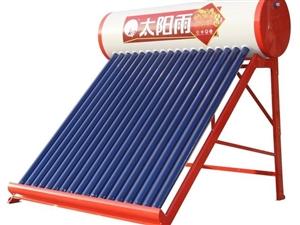 青州市太阳能水电暖厨卫洁具维修电话