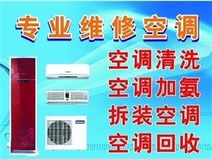明达专业维修各类电器,各类空调安装,收售二手